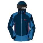 Einkaufsberatung: Softshell Jacken für Kinder