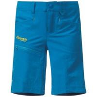 Die sitzt! Bergans bietet mit der Utne Kids Short eine kurze Outdoorhose an, die Kinder gerne im Sommer tragen.   Foto (c) Bergans