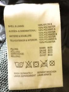 Daunenjacken waschen kann gut ausgehen, wenn Ihr das Pflegeetikett lest.  Foto (c) kinderoutdoor.de