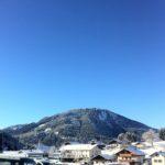 Familienurlaub im Tannheimer Tal: Schneesicheres Hochtal