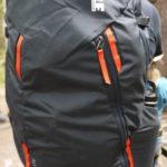 Thule Alltrail 45 L Rucksack im Test: Ein tragendes Element